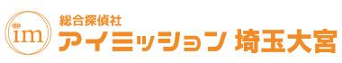 i-saitamalogo3